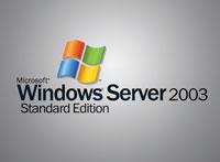 Роли сервера Windows Server 2003