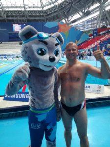 В бассейне на стадионе Казань Арена