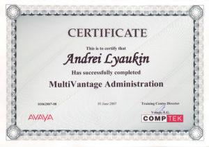 Сертификат Avaya
